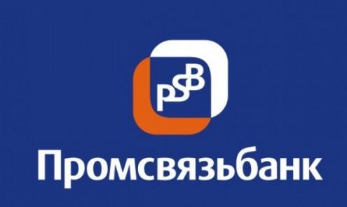 Промсвязьбанк снизил минимальную сумму валютного обмена с 200 до 100 тысяч рублей